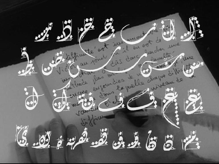 Beautiful-Language_17