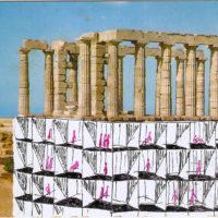07-Questa-non-è-architettura-2015